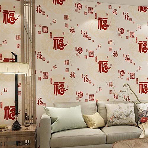 Traditionelle chinesische Fu Muster Tapete, Vintage Segen Charakter Vliestapeten Rot, Tapeten Wohnzimmer 280cm (B) x 180cm (H) -