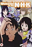 Welcome To The NHK Collection [DVD]