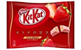 Nestle : Kitkat mini Less sweetened strawberry flavored 12 pieces - Japan Imported [Standard ship by SAL: NO Tracking & Insurance]