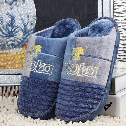 Fankou uomini cotone pantofole inverno grande casa grande piscina interna cotone trascina un ispessimento non-slip caldo cotone pantofole maschio Weiblich - Rot