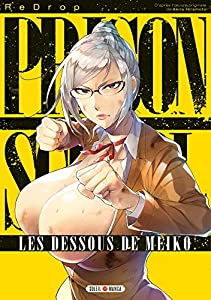 Prison School - les Dessous de Meiko Edition simple One-shot