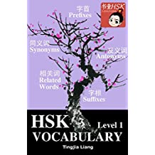 HSK Vocabulary Level 1 : Synonyms, Antonyms , Prefixes, Suffixes and Related Words (English Edition)