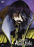 Code Geass - Akito The Exiled #03 - Cio' Che Riluce, Dal Cielo Ricade (First Press)