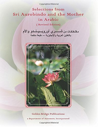 selections-from-sri-aurobindo-and-the-mother-in-arabic-revised-edition