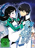 The Irregular at Magic High School Vol.5 - Yokohama Disturbance (Ep. 23-26) [Alemania] [DVD]