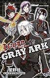 D.Gray-man ARK - Fanbook