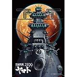 Space Battleship Yamato 2199 300 piece Space Battleship Yamato 2199 300-705