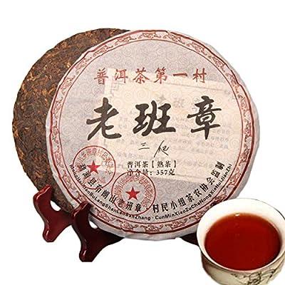Thé ancien Pu-erh cuit thé saveur Thé du Yunnan original du thé Puer original 357g (0.787LB) Thé puerh thé Pu-erh Thé noir Thé rouge Thé Pu'er Thé chinois Thé Pu thé Mûr Shu cha nourriture saine Pu erh thé