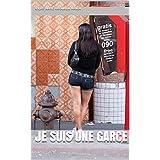 Je suis une garce (French Edition)