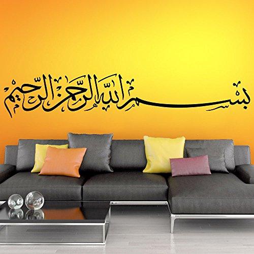 Wandora W1475 Wandtattoo Spruch Bismillah I pastellrosa 58 x11 cm I Islam Besmele Wandaufkleber Allah Arabisch Gott Aufkleber Wandsticker
