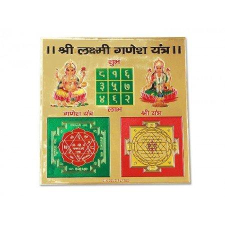 vedica-vaani-ganesh-lakshmi-yantra-9-pulgadas-en-papel-oro