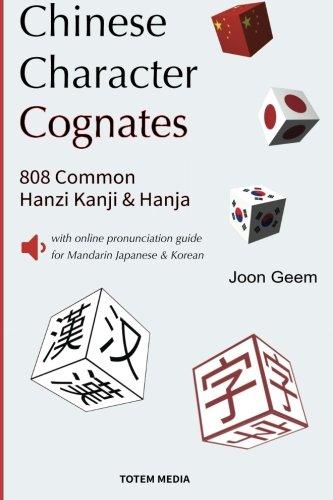 Ebook download kanji japanese