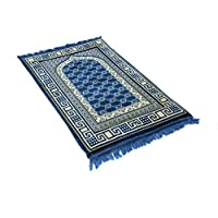 Praytime Medical Prayer Mat, foam Fabric and Memory Foam, 5031