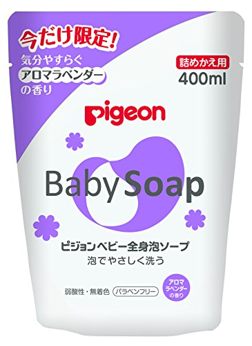 Scent of lavender 400ml for Pigeon baby systemic foam soap Refill -