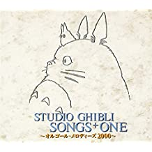 studio ghibli songs new edition music box