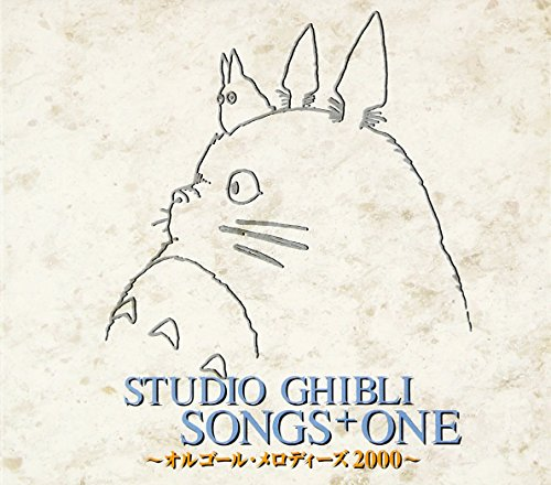 Studio Ghibli Songs Music Box Arc Music Box