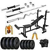 #3: LIVESTRONG Home Gym PVC Weight With 8 in 1 Bench -Combo(60 kg)