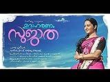 #9: Udhaharanam Sujatha ( Malayalam Movie DVD) 2017