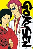 Gokusen Vol.15