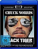 Black Tiger - Classic Cult Edition [Blu-ray]