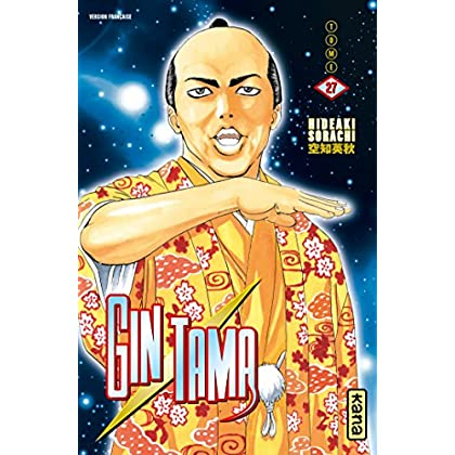 Gintama - Tome 27