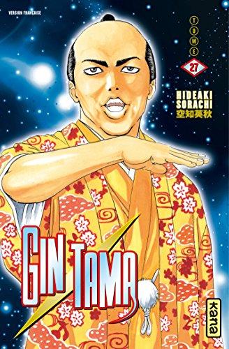 Gintama - Tome 27 par Hideaki Sorachi