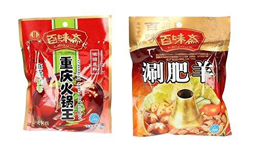 Hot pot base (Hotpot Paste 200g hot & mild) Würzpaste für Zsechuan Fondue gericht