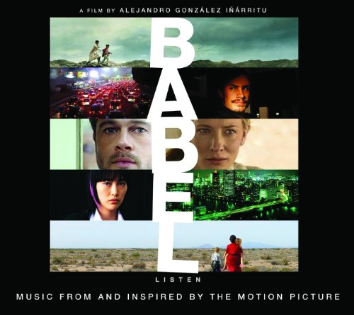 Babel (Album Version)