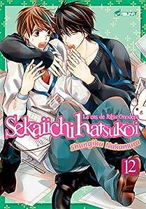 Sekai Ichi Hatsukoi Edition simple Tome 12