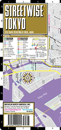 Streetwise Tokyo Map - Laminated City Center Street Map of Tokyo, Japan: City Plans (Michelin City Plans)