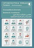 Studienwörterbuch für Gesundheitsberufe: Deutsch-Persisch-Dari / Dari-Persisch-Deutsch (Deutsch-Arabisch Studienwörterbuch für Studium, Band 12)