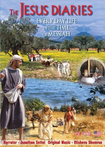 The Jesus Diaries - Everyday Life in the Time of Messiah 2009 Hi Definition Christian DVD Movie