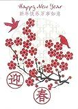 Forever Neujahr Laser Cut Karte 3D Happy New Year, Chinesisches Jahr 16x11cm