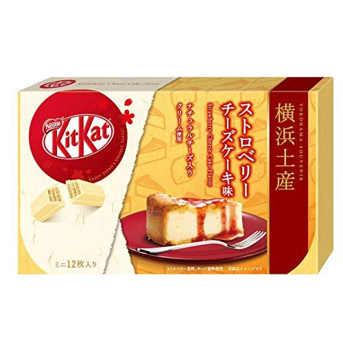 Japanese Kit Kat - Strawberry Cheese Yokohama Chocolate Box (12 Mini Bar) Made in Japan