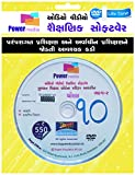 Topper : Power Media Class 10 Part-2 GSE...