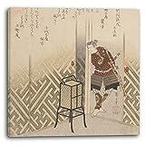 Yashima Gakutei - Hino Kumawakamaru (Krieger) Aus dem Buch: Taiheiki (Edo period (1615–1868)), 60 x 60 cm (weitere Größen verfügbar), Leinwand auf Keilrahmen gespannt und fertig zum Aufhängen, hochwertiger Kunstdruck aus deutscher Produktion