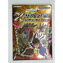 Battle Spirits X Rare pack [Premium Edition] [BSC10] paquete (jap?n importaci?n)