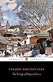 ISBN 0140446583