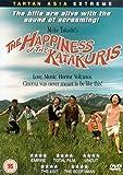The Happiness Of The Katakuris [DVD]