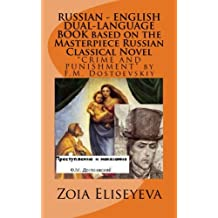 RUSSIAN - ENGLISH DUAL-LANGUAGE BOOK based on the Masterpiece Russian Classical Novel:CRIME AND PUNISHMENT by F.M. Dostoevskiy