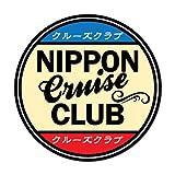 Nippon Cruise Club JDM Sticker Vintage Decal JDM 1980 1970 Retro