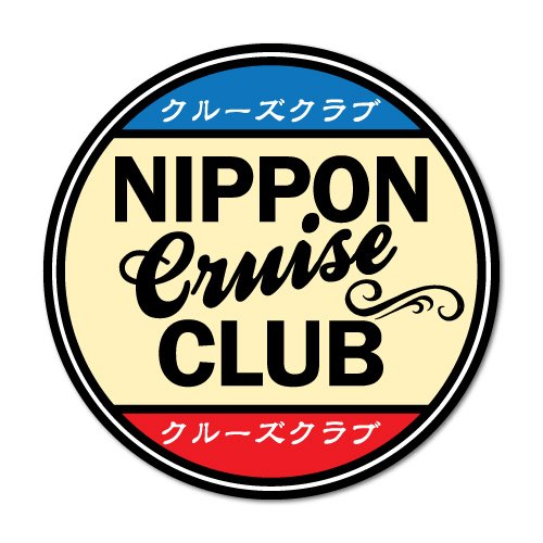 Nippon Cruise Club JDM Sticker Vintage Decal JDM 1980 1970 Retro -