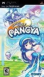 PSP PANGYA: FANTASY GOLF [Import américain]
