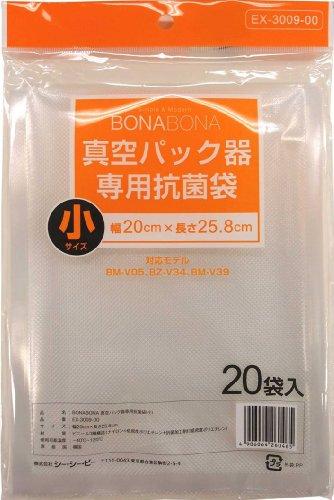 serie-ccp-bonabona-envasador-de-vaco-bolsa-slo-antibacterial-pequeas-20-hojas-bm-v05-bz-v34-bm-v39-y