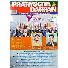 Pratiyogita Darpan December 2013 Pdf In English