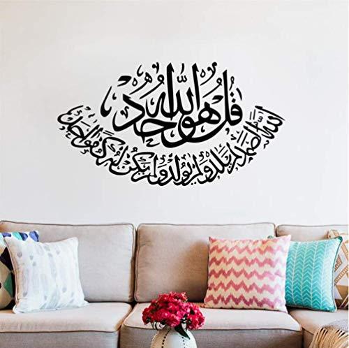 Wandaufkleber wandaufkleber zitate muslimischen arabischen hauptdekorationen islam vinyl aufkleber gott allah koran wandbild kunst wohnkultur tapete