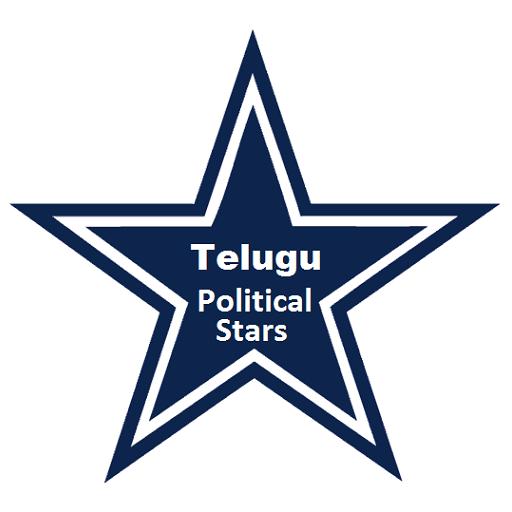 Telugu Political Stars -