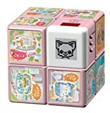 Wantame Happy Papi cube Town (Pink) (japan import)