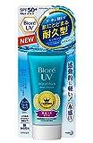 #10: Biore Face Sunscreen UV Aqua Rich Watery Essence SPF50+ & PA++++ & 50 Grams Pack