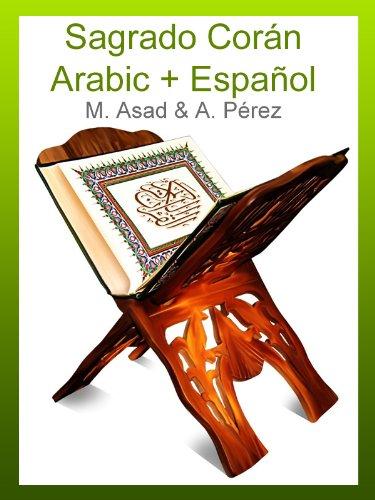 Corán - Arabic Texto + Traducción español por Allah Almighty